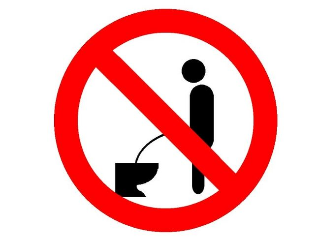 No Urinating Sign