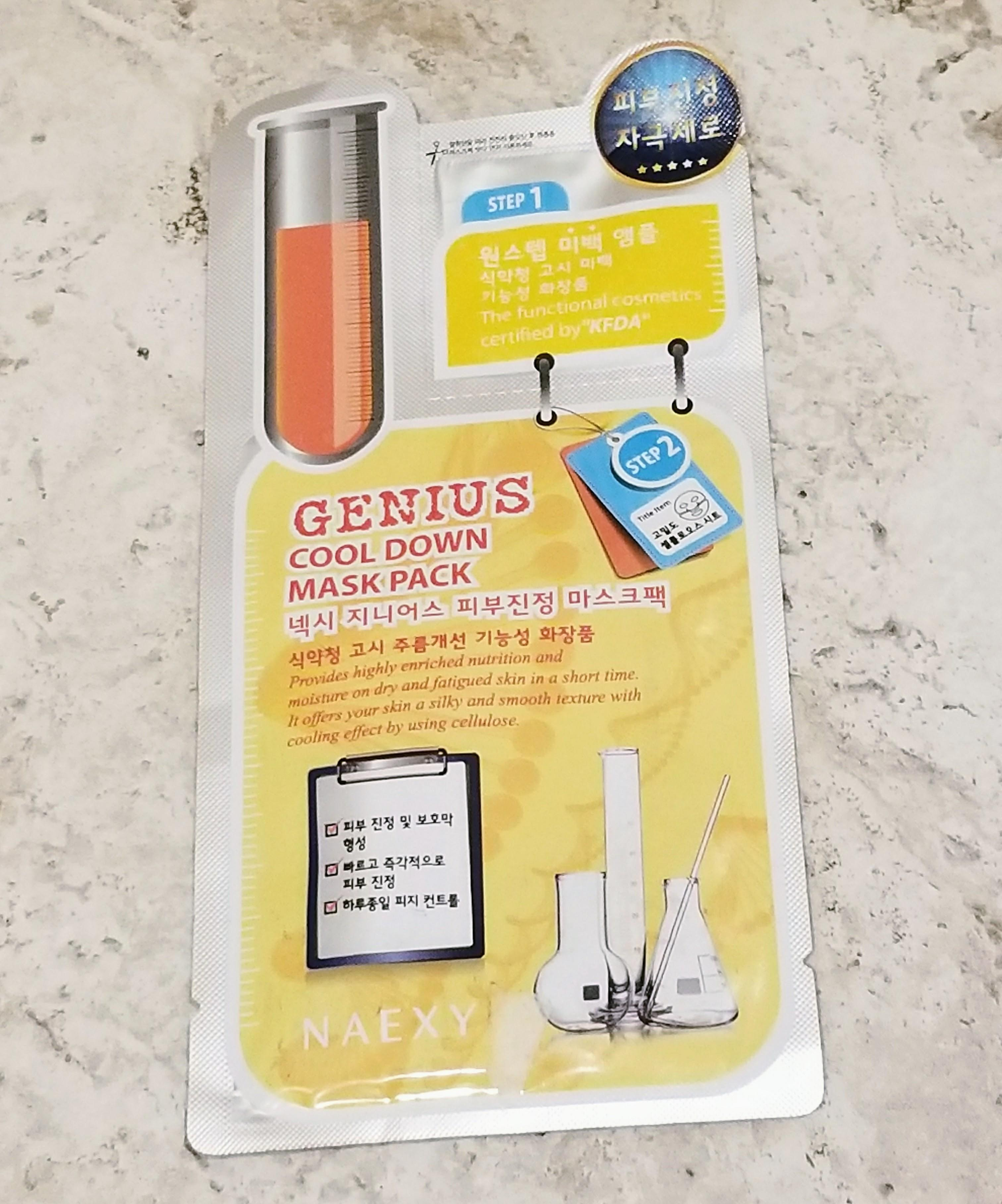 Naexy Genius Cool Down Mask