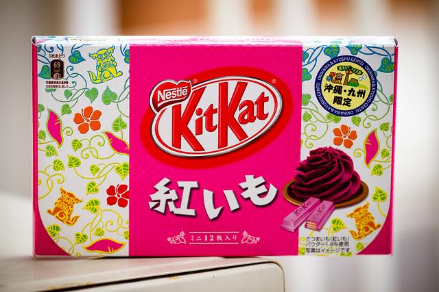 purple sweet potato kit kat